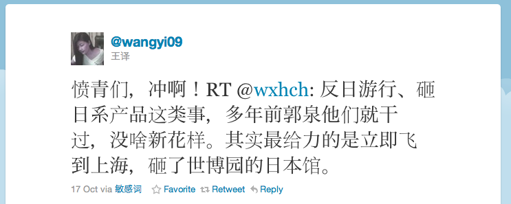 The Tweet that landed Cheng Jianping in Jail